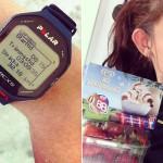 34km löpning i solsken!